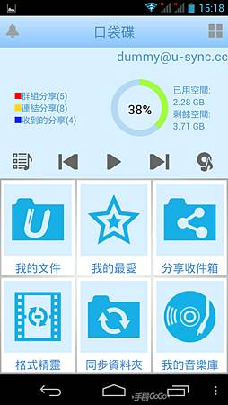 Screenshot_2013-12-02-15-18-45