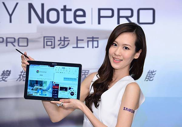 商務平板好選擇!Samsung GALAXY NotePro、GALAXY TabPro全新上市