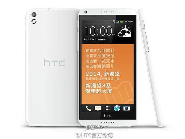 HTC D8