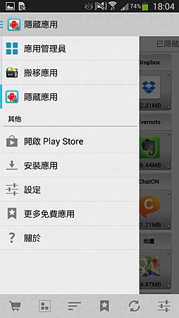 AppMgr III (App 2 SD)-2.jpg