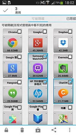 AppMgr III (App 2 SD)-5.jpg