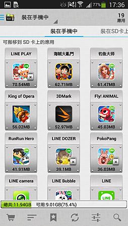 AppMgr III (App 2 SD)-1.jpg