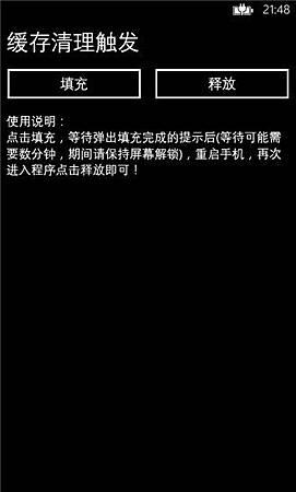 2014-01-09_000047