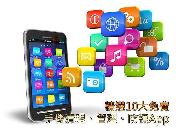 security-guard-smartphone-app