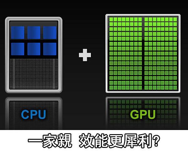 GPU1_1