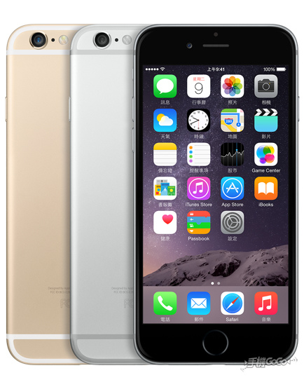iphone6-select-2014_GEO_TW