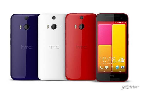 HTC Butterfly 2全色系