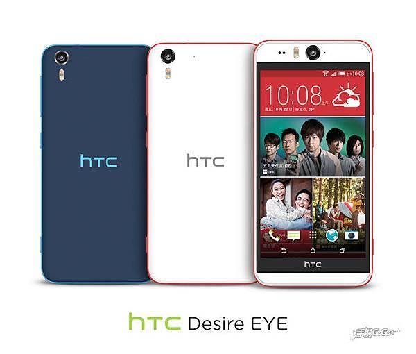 HTC Desire EYE 全色系
