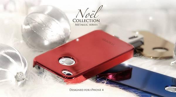 Noel-Collection.jpg