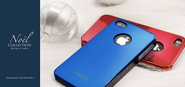 iphone4_noel_1.jpg
