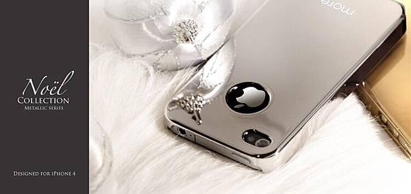 iphone4_noel_2.jpg