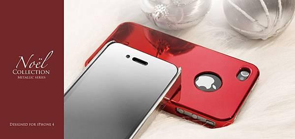 iphone4_noel_3.jpg