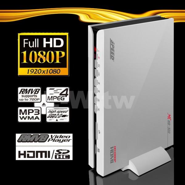 HD-300.jpg