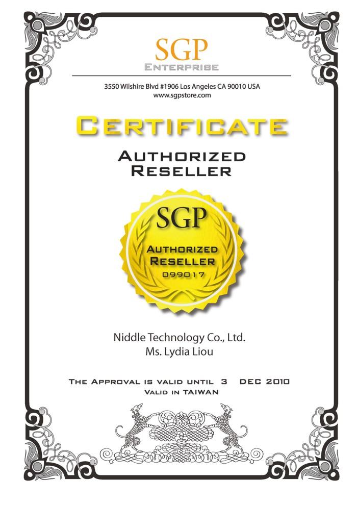 099017_NiddleTechnology_Certi.jpg