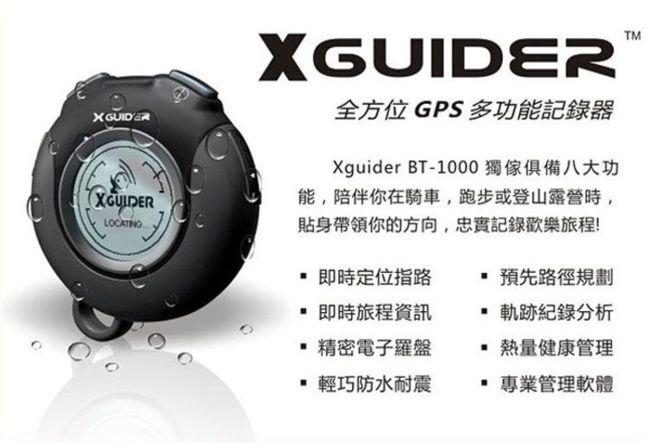 xguider-pic-0650.jpg