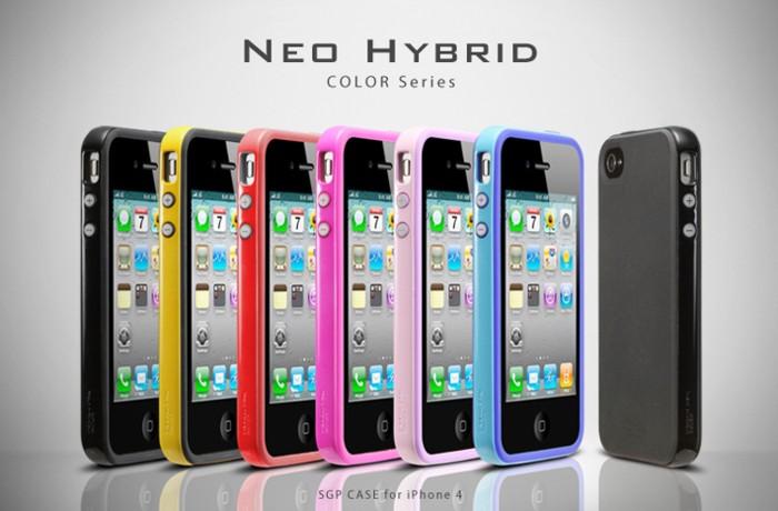 ip4-neohybrid-color-banner.JPG