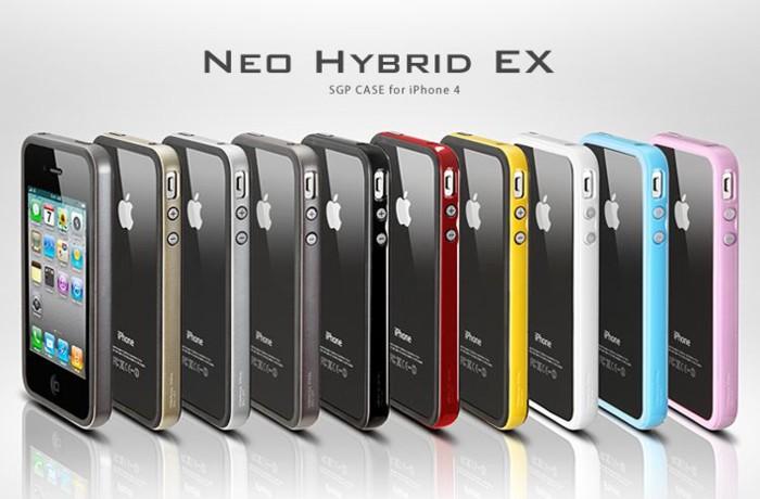 ip4_neohybrid-ex-banner-1.JPG