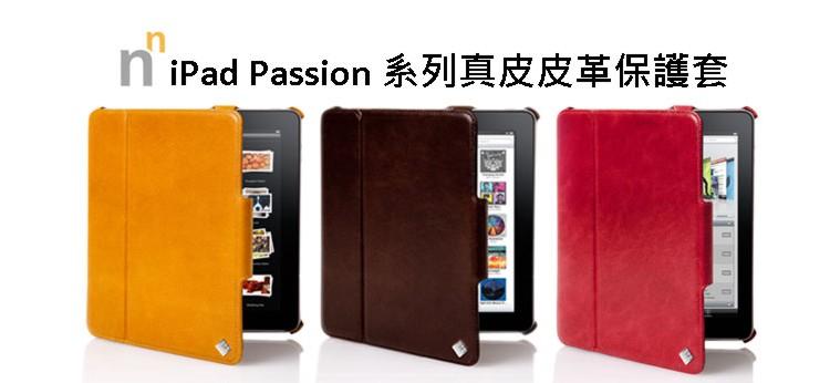ipad-passion-banner.jpg