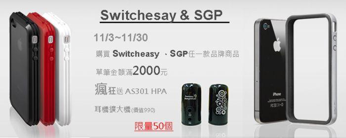SSHPA-750.jpg