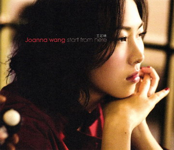 Joanna / Start From Here