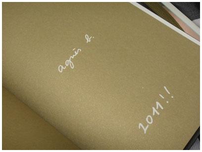 agnes b. 2011行事曆