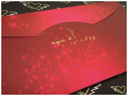agnes b. 2011紅包袋