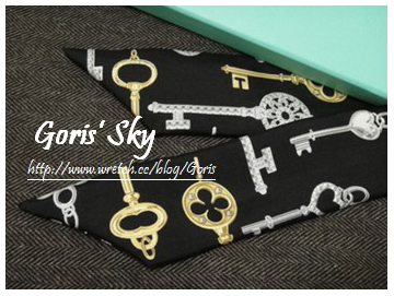 Tiffany Keys ribbon scarf