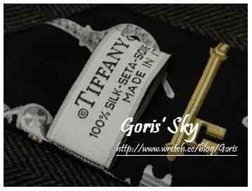 Tiffany Keys ribbon scarf