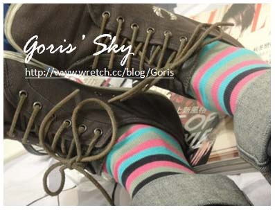 agnes b. 2012彩色橫條襪