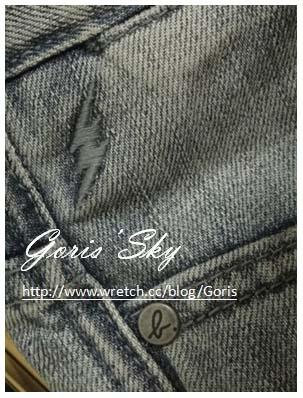 SPORT b. 淺藍刷色牛仔褲