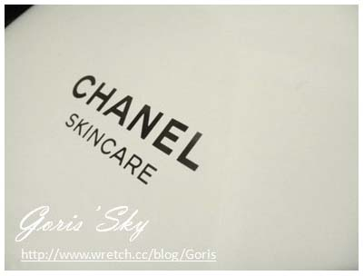 2012 CHANEL母親節化妝包