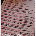 台北公館‧發福廚房