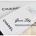 CHANEL 珍珠光感化妝水