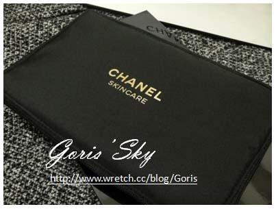 CHANEL 奢華精質化妝包