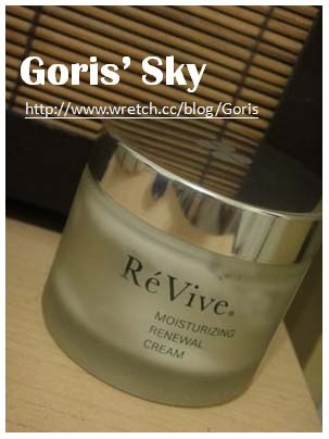 ReVive 光采再生活膚霜