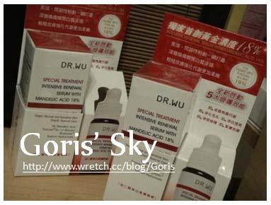 Dr. Wu 18%杏仁酸煥白煥膚精華