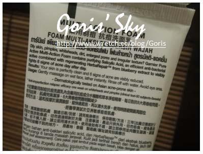 卡尼爾藥用制痘抗痘洗面乳
