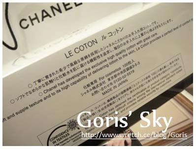 CHANEL 日本限定化妝棉
