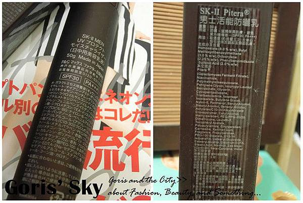 SK-II 男士活能亮顏精華,男士活能防曬乳