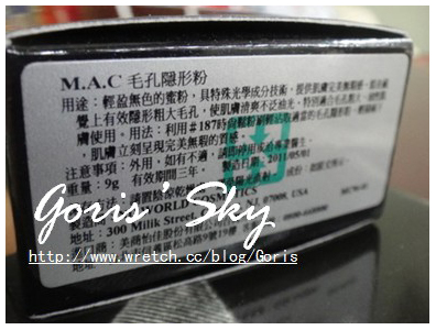 MAC 毛孔隱形粉