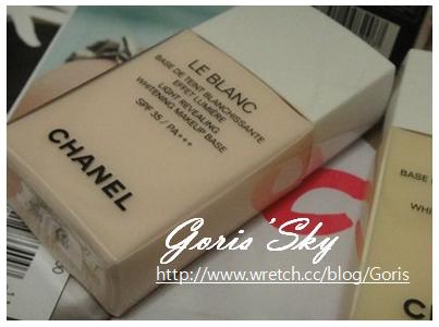 香奈兒珍珠光感淨白防護妝前乳 SPF35 / PA+++