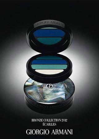 Giorgio Armani 2012夏季限量「海波幻貝」