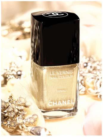 2012 Chanel Bombay Express