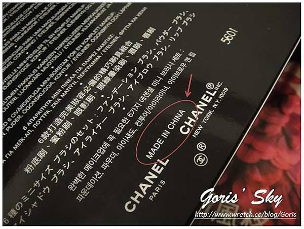 CHANEL 2012 聖誕刷具組