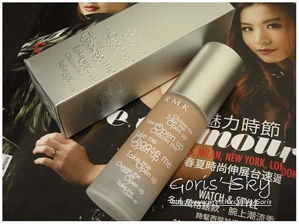 RMK 水凝柔光粉霜