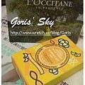 L'OCCITANE 世界婦女日紀念皂