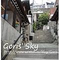韓國首爾行 DAY2