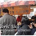 韓國首爾行 DAY3