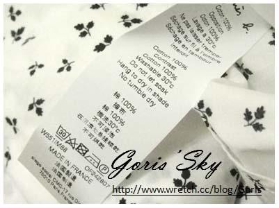 2012 agnes b. HOMME楓葉白襯衫