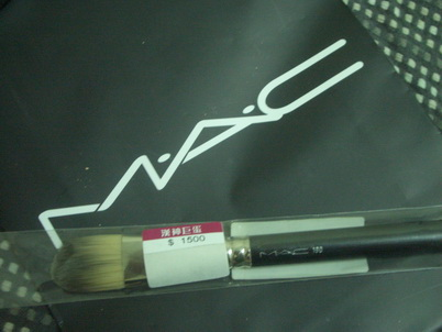 MAC 190